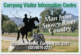 Corryong Visitor Information Centre