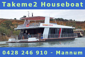 Takeme2 Houseboat logo