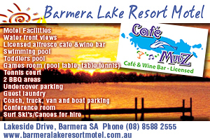 Barmera Lake Resort Motel logo