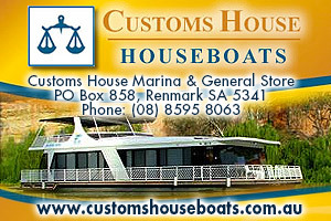 Customs House Houseboats logo