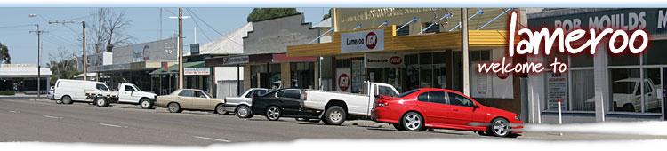 Lameroo Banner Image